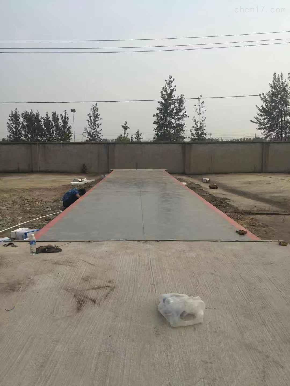 望江地磅/1-200吨地磅厂家