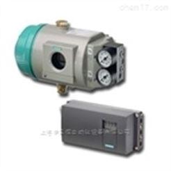 SIPART PS2德国西门子SIEMENS智能电气阀门定位器