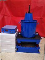 RDV-A 数显砼维勃稠度仪出厂价