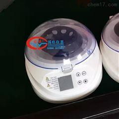 Mini-7KS数显微型离心机价格
