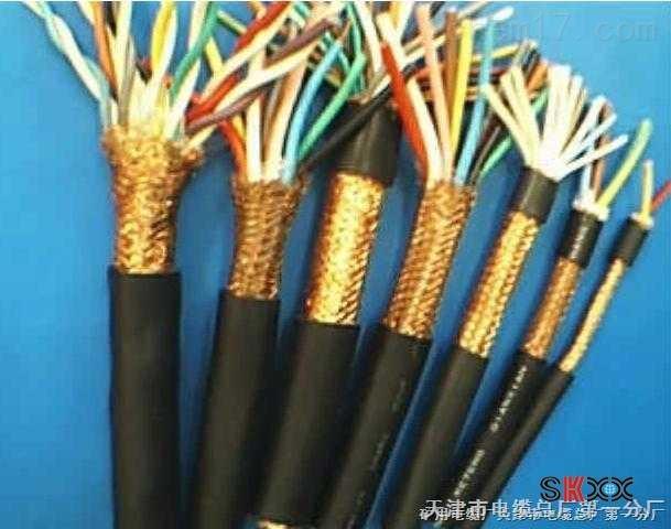 矿用通信电缆价格*