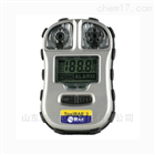 RAE华瑞PGM-1700便携式一氧化碳检测仪