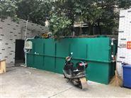 一体化污水处理设备医院学校印染造纸屠宰场