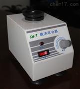 XH-T旋涡混合(匀)器说明书