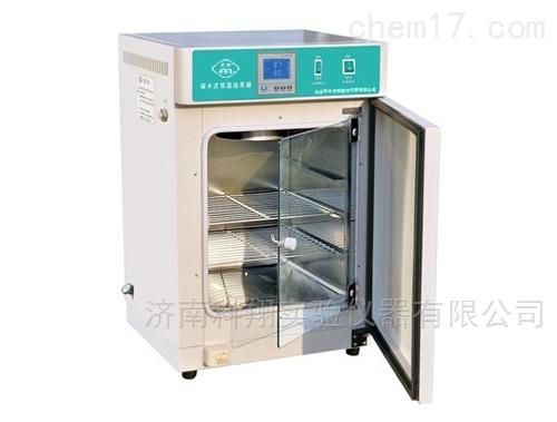 GH40隔水式恒温培养箱细菌恒温箱