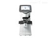 CoburnSK-850A视野分析仪