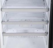 2-8度东莞疫苗保存箱,海尔HXC-149R