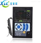 检测焊缝超声波探伤仪XCXTU-9101生产厂家