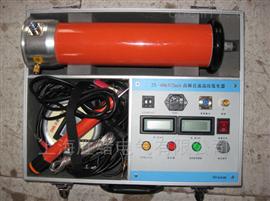 厂家供应分体式直流高压发生器