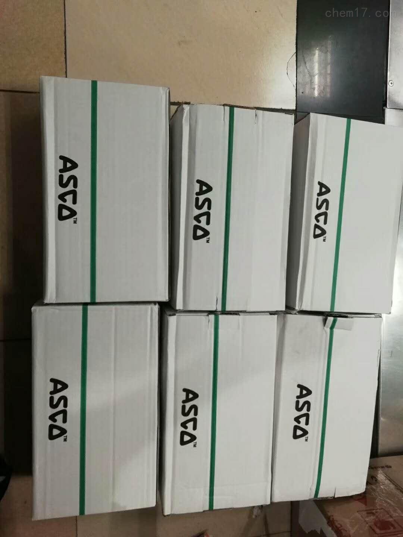 美国ASCO电磁阀京南现货销售