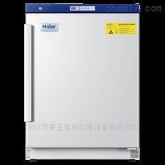 HLR-118FL实验室冰箱