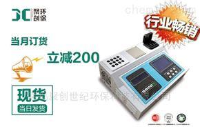 JC-200D一体式COD快速测定仪