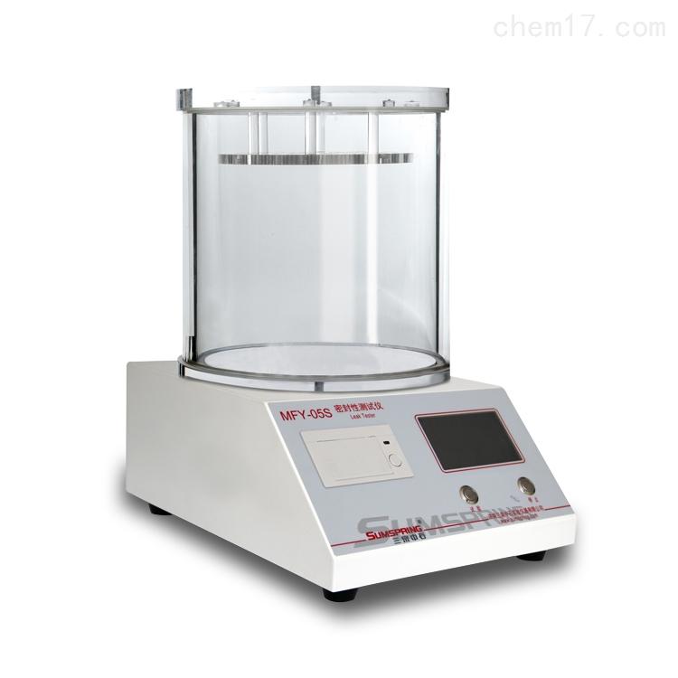 灭菌医疗器械包装密封强度测试仪