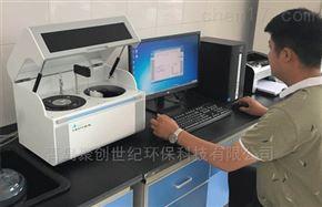全自动农药残留检测仪JC-3000