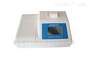 食品添加剂检测仪JC-24D