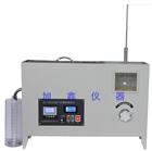 ST-1572油品馏程测定仪