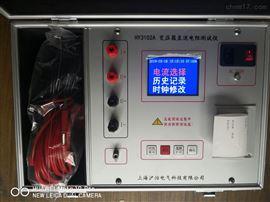 HY3012A变压器直流电阻测试仪(50A)