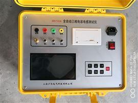 HY3318A三相電容電感測試儀