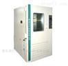 高低温试验箱A型
