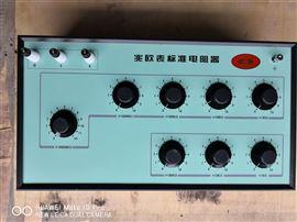 HY3000绝缘电阻表校验仪