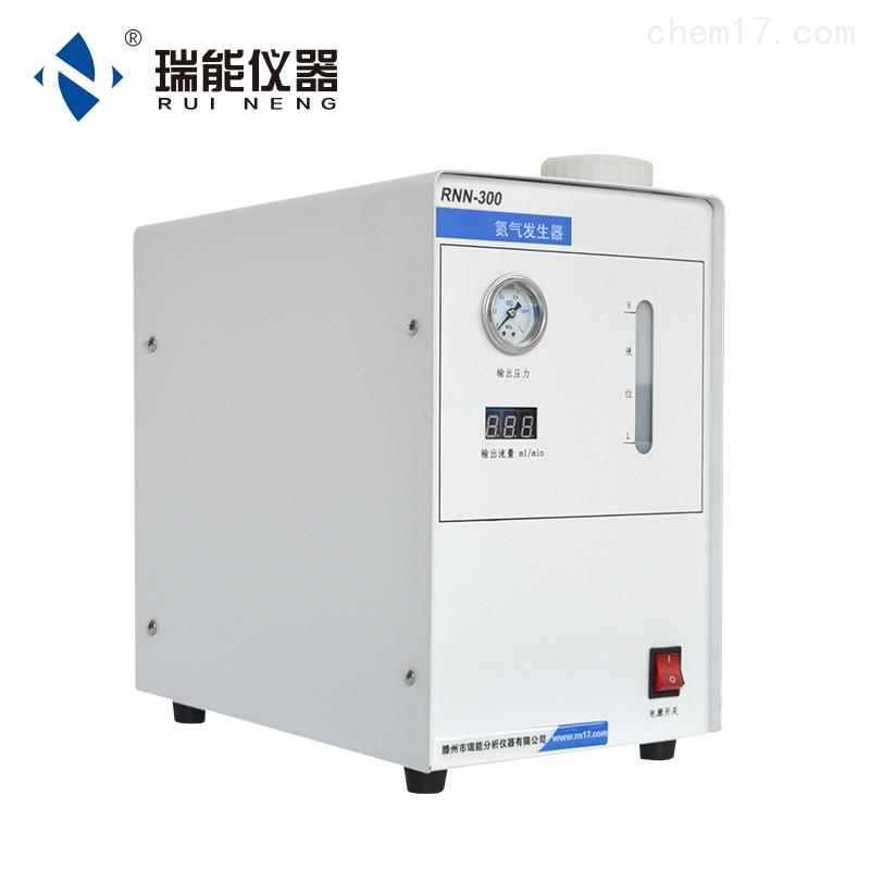 高纯氮气发生器气相色谱仪气体源