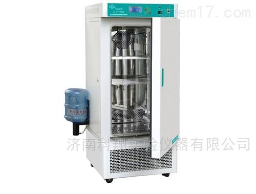 LCD液晶触摸型无氟环保改进型人工气候箱