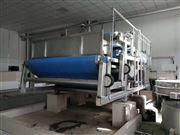 收购二手带式压榨脱水污泥压滤机