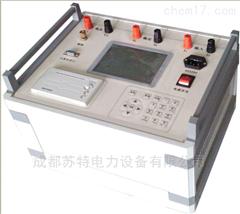 厂家供应-发电机转子交流阻抗测试仪