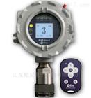 FGM-3300S固定式有毒气体检测仪探测器RAEAlert EC