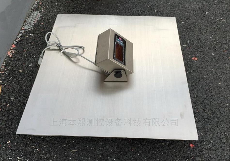 水产行业防腐蚀不锈钢双层地磅秤1吨