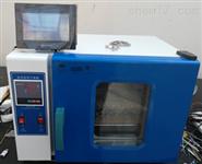 熱保護器溫度測試系統