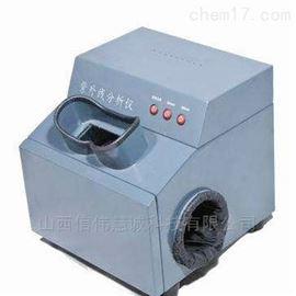 TZW-2A暗箱式三用紫外线分析仪