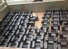 山西20公斤标准铸铁砝码价格