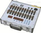 靜態應變測試分析系統型號;HAD-TST3822