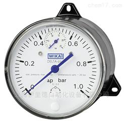 DPG40直销德国威卡WIKA带集成压力显示差压表