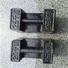 黑龙江20公斤标准铸铁砝码价格