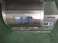 HFZ-06恒溫翻轉振蕩器