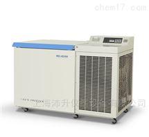 美菱-110℃~ -152℃超低温冷冻储存箱