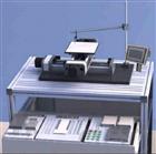 运动实训装置|光机电一体化实训设备