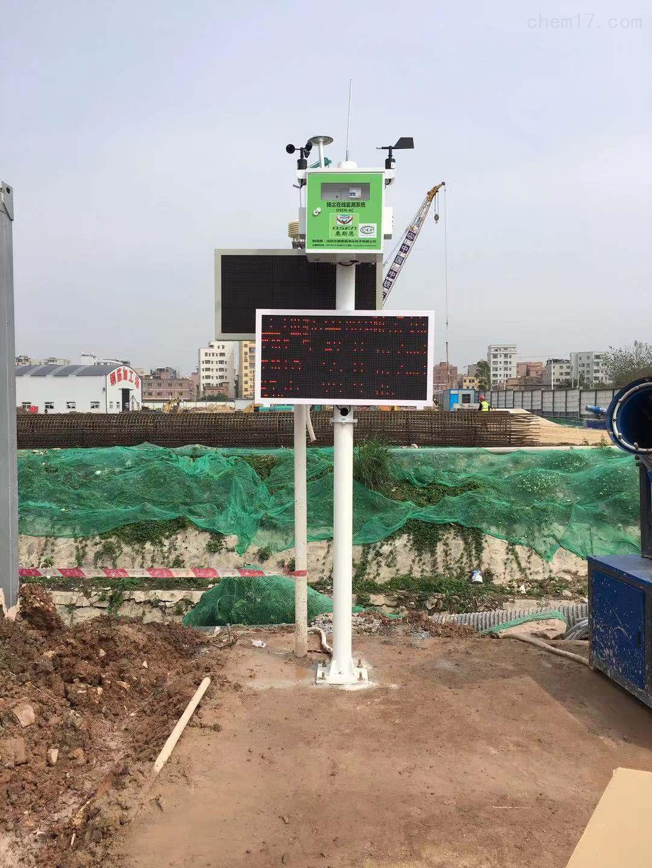 七项联网指标广州扬尘在线监测系统