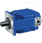 德國進口REXROTH柱塞泵R902565629貨真價實