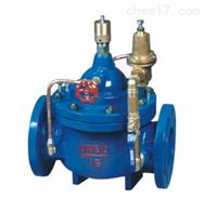 HC400X流量控製閥