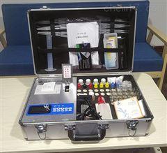 FK-CT01肥料速测仪
