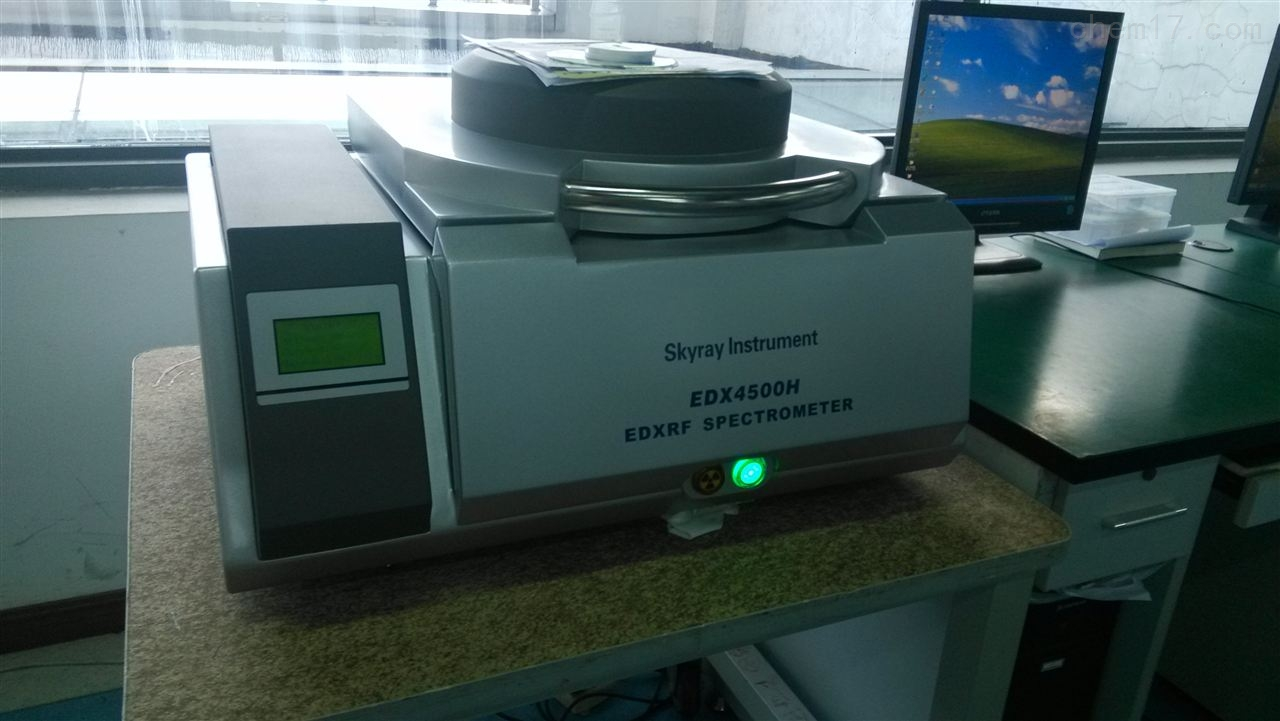 EDX45OOH-X荧光元素检测仪