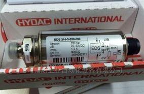 贺德克压力继电器EDS300系列现货