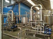 二手陶瓷膜分离过滤装置厂家回收
