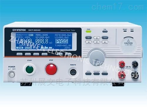 交流接地阻抗测试仪GCT-9040