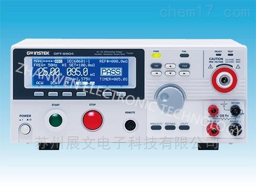 固纬GWINSTEK安规测试仪GPT-9900系列