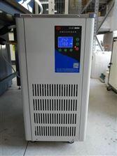 予華DLSB系列低溫冷卻液循環泵廠家直銷