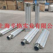铝合金工业风刀